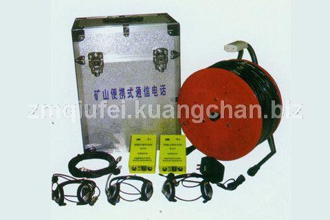 KTT9灾区电话厂家,便携式通信电话供应